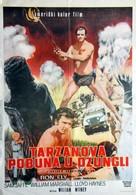 Tarzan's Jungle Rebellion - Yugoslav Movie Poster (xs thumbnail)