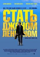 Nowhere Boy - Russian Movie Poster (xs thumbnail)