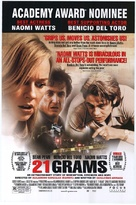 21 Grams - For your consideration movie poster (xs thumbnail)