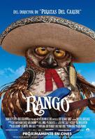 Rango - Argentinian Movie Poster (xs thumbnail)
