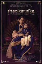 Manikarnika: The Queen of Jhansi - Indian Movie Poster (xs thumbnail)