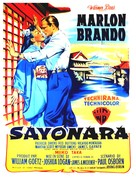 Sayonara - French Movie Poster (xs thumbnail)