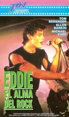 Eddie and the Cruisers - Argentinian VHS cover (xs thumbnail)