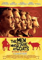 The Men Who Stare at Goats - Thai Movie Poster (xs thumbnail)