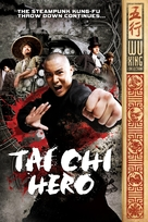 Tai Chi Hero - Chinese DVD cover (xs thumbnail)
