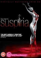Suspiria - British DVD movie cover (xs thumbnail)