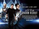 Jack Ryan: Shadow Recruit - British Movie Poster (xs thumbnail)