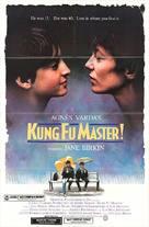 Kung-Fu master - Movie Poster (xs thumbnail)