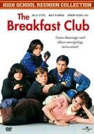 The Breakfast Club - Icelandic Movie Cover (xs thumbnail)