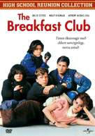 The Breakfast Club - Icelandic Movie Cover (xs thumbnail)