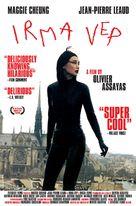 Irma Vep - Movie Poster (xs thumbnail)