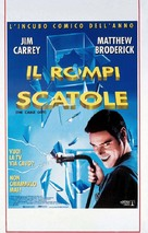 The Cable Guy - Italian Movie Poster (xs thumbnail)