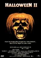 Halloween II - DVD movie cover (xs thumbnail)