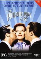 The Philadelphia Story - Australian Movie Cover (xs thumbnail)