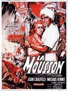 The Rains of Ranchipur - French Movie Poster (xs thumbnail)