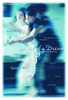 Oi gwan yue mung - poster (xs thumbnail)