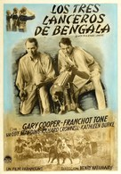 The Lives of a Bengal Lancer - Argentinian Movie Poster (xs thumbnail)