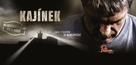 Kajinek - Czech Movie Poster (xs thumbnail)