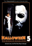 Halloween 5 - DVD movie cover (xs thumbnail)