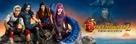 Descendants 2 - Movie Poster (xs thumbnail)