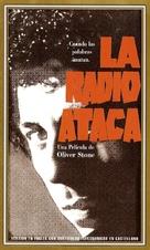 Talk Radio - Argentinian Movie Cover (xs thumbnail)