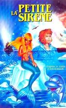 Andasen dôwa ningyo-hime - French VHS movie cover (xs thumbnail)