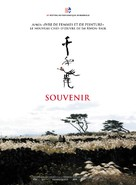 Chun nyun hack - French Movie Poster (xs thumbnail)