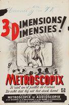 The New Audioscopiks - Belgian Movie Poster (xs thumbnail)