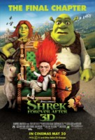 Shrek Forever After - Singaporean Movie Poster (xs thumbnail)