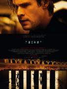 Blackhat - French Movie Poster (xs thumbnail)