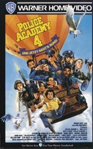 Police Academy 4: Citizens on Patrol - German Movie Cover (xs thumbnail)