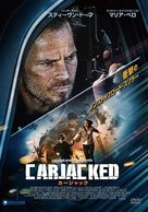 Carjacked - Japanese DVD cover (xs thumbnail)