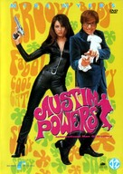 Austin Powers: International Man of Mystery - Dutch DVD cover (xs thumbnail)