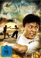 Duo biao - German DVD cover (xs thumbnail)