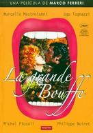 La grande bouffe - Spanish DVD movie cover (xs thumbnail)