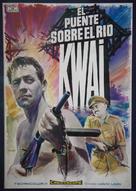 The Bridge on the River Kwai - Spanish Movie Poster (xs thumbnail)
