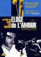 Éloge de l'amour - British DVD cover (xs thumbnail)