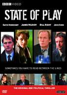 """""""State of Play"""" - DVD movie cover (xs thumbnail)"""