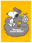 Snoopy Come Home - Movie Poster (xs thumbnail)