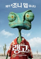 Rango - South Korean Movie Poster (xs thumbnail)