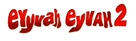 Eyyvah eyvah 2 - Turkish Logo (xs thumbnail)