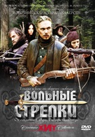 """Snapphanar"" - Russian DVD movie cover (xs thumbnail)"