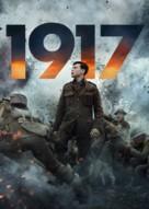1917 - Movie Poster (xs thumbnail)