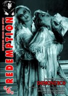 Les dèmoniaques - British DVD cover (xs thumbnail)