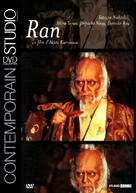 Ran - French Movie Cover (xs thumbnail)
