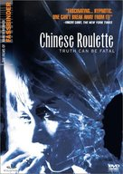 Chinesisches Roulette - DVD cover (xs thumbnail)