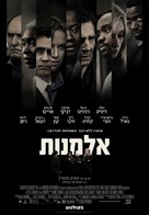 Widows - Israeli Movie Poster (xs thumbnail)