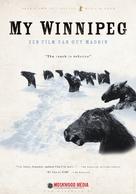My Winnipeg - Dutch Movie Poster (xs thumbnail)
