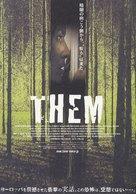 Ils - Japanese Movie Poster (xs thumbnail)