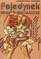 A Gunfight - Polish Movie Poster (xs thumbnail)